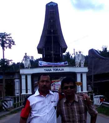 Gerbang Kabupaten Tana Toraja